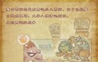 阵风萌系漫画第三弹:魔兽Q史之时间之旅