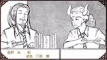Umi王者荣耀小动画系列第四期 那年连跪的五黑