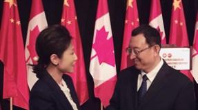 联盟电竞随文化部出访加拿大 电竞行业政策红利初现