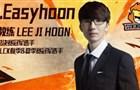 前AFS教练林慧星和助教Easyhoon加盟苏宁!