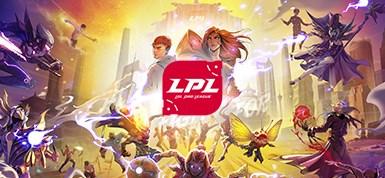 2018LPL夏季赛 常规赛 兔玩报道