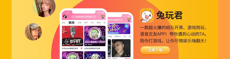 信誉彩票平台app下载君