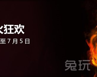 年度篝火节!2016魔兽6.2仲夏火焰节攻略