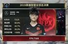 S9小组赛:小天再Carry FPX摧枯拉朽击败JT