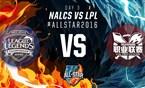 2016全明星赛12月11日 LPL vs LCS.NA