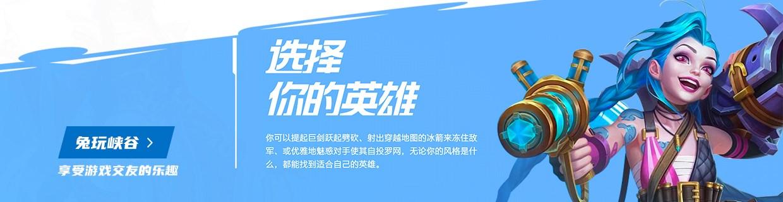 信誉彩票平台app下载峡谷