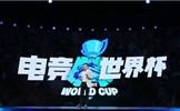 《堡垒之夜》登陆腾讯UP2019大会,电竞世界杯+沙盒玩法计划正式发布