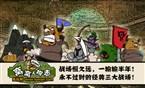 窝窝人物志第十五期:魔兽中的经典三大战场