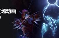 伊瑟拉的陨落!魔兽7.0任务过场动画合集