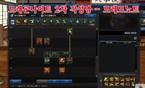 DNF韩服8月22日测试服龙骑士二觉后技能展示
