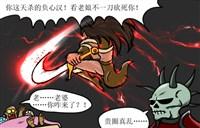 漫画:老三的魔兽日常46—后续剧情