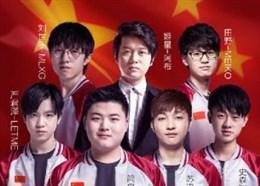 亚运会预选赛结果发布 中国代表队顺利出线