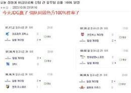 韩网讨论JDG vs DWG:Lvmao的巴德也太强了