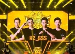 KZ-SSS正式分家 转会费创下千亿国际纪录